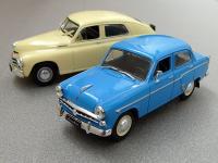 Автомобили СССР это школа экстремального вождения