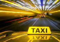 Такси в Москве и другие виды транспорта