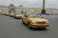 Такси в Санкт-Петербурге.